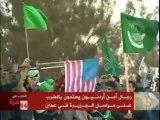 الشرطة الأردنية تفرق بالقوة مظاهرة لنصرة غزة