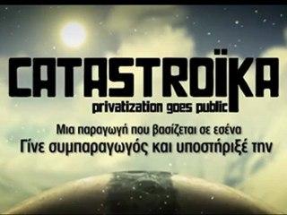 H Naomi Klein για την Ελλάδα στο Catastroika