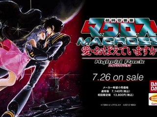 Macross- Official Trailer de