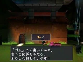 Gameplay japonais  de Cave Story 3D