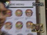 tour-de-magie-hamburger