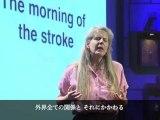 脳卒中を語る ジル・ボルティ・テーラー  Jill Bolte Taylor's stroke of insight
