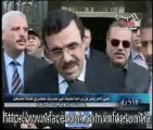 وزير الداخلية السيد علي العريض حول مسيرة اليوم
