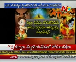Telugu Animation Films Attracting Kids