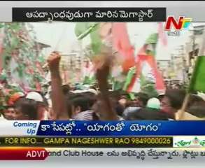Will Chiru become god to Congress for by poll?