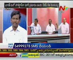 LiveShow with KSR - C Narasimha Rao-Katti Padma Rao-TDP Rajendra Prasad-Janak Prasad-04