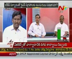 LiveShow with KSR - C Narasimha Rao-Katti Padma Rao-TDP Rajendra Prasad-Janak Prasad-01
