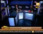 لقاء خالد علي المرشح لرئاسة الجمهورية في برنامج من جديد بتاريخ 2/5/2012
