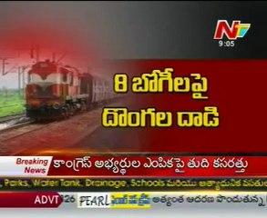 Massive Robbery In Chennai-Shiridi Express