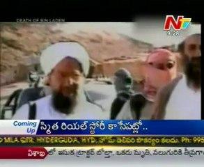 Osama bin laden death operation video