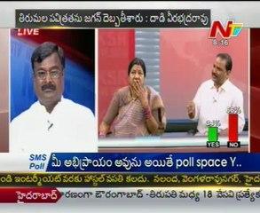 Live Show with KSR-Telakapalli Ravi-Nannapaneni-Cong Umeswarao-TRS Raghunandan-03