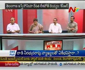 Live Show with KSR-Telakapalli Ravi-Nannapaneni-Cong Umeswarao-TRS Raghunandan-02