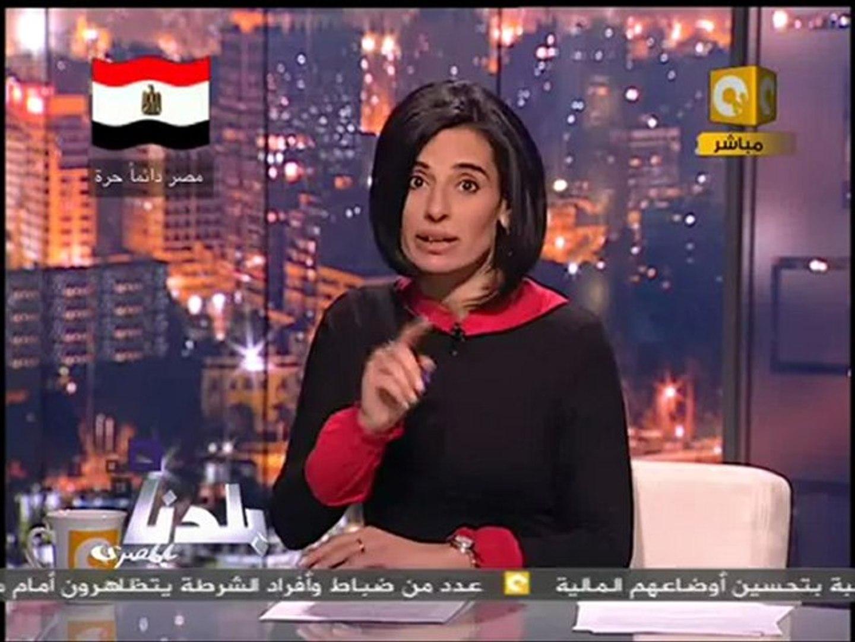 بلدنا بالمصري: لقاءات مع أهالي شهداء ثورة الغضب