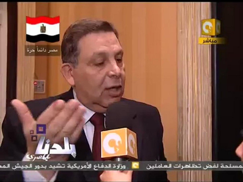 بلدنا: وزير الصحة يعلن أعداد شهداء ثورة الغضب