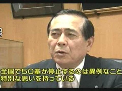 hbcnews_tomarigenpatsuteishihe_kokunaigenpatsuzeroni