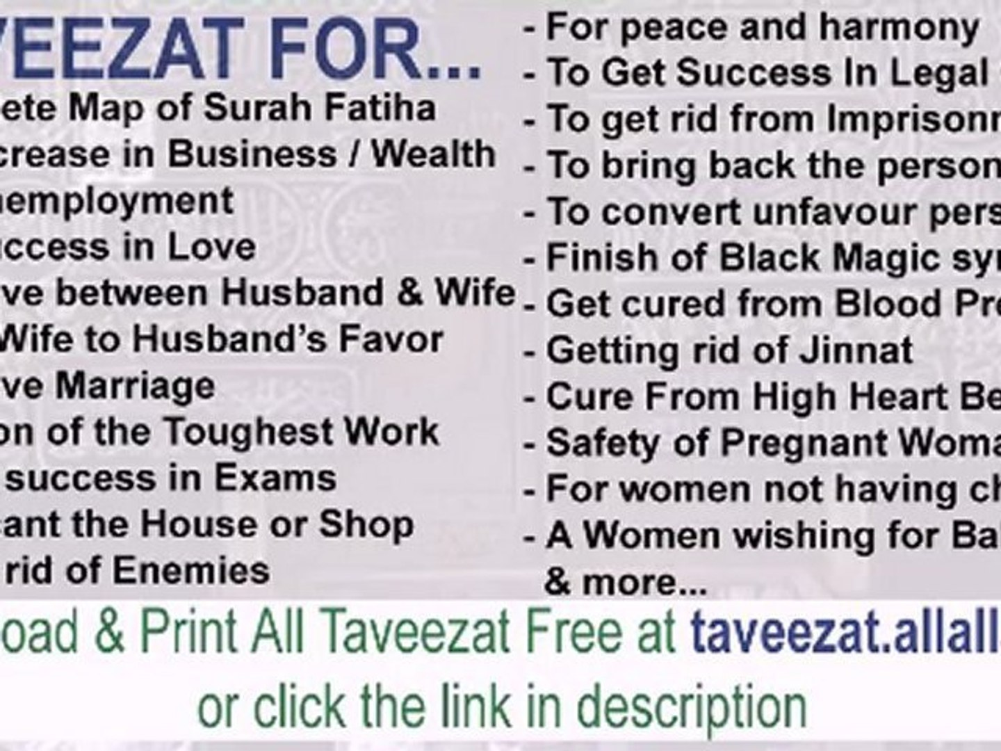 WAZAEEF FOR YOUR DAILY LIFE PROBLEMS, JOB, HEALTH, MARRIAGE, CHILD, BLACKMAGIC, LOVE, ETC.
