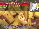 koi_aji_oyako_chunk_3