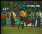 Τελικός Κυπέλλου 1988 Παναθηναϊκός ΟΣΦΠ 2-2 4-3 στα πεναλτι
