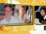 Wake up Thailand : น้ำผึ้งหยดเดียวหรือตายอย่างเงียบๆ