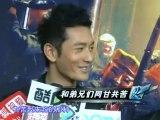 [Sina Entertainment]黄晓明被逼当众脱衣秀肌肉