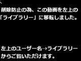120512 名探偵コナン 「毒と幻のデザイン(Illusion)」