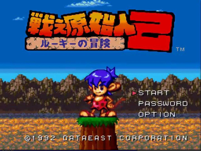 Tatakae Genshijin 2 - Rookie no bouken [Super Famicom]