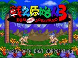 Tatakae Genshijin 3 - Shuyaku wa Yappari Joe & Mac [Super Famicom]