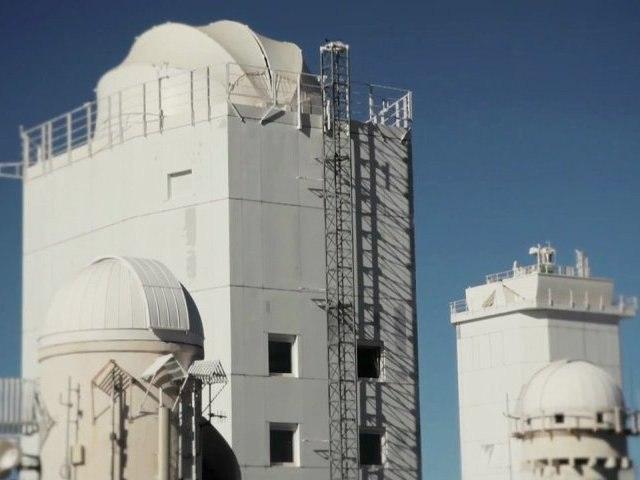 GREGOR telescope