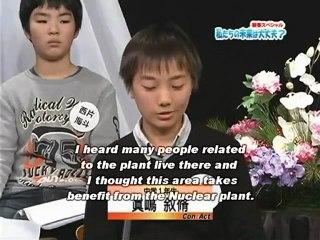 "FUKUSHIMA, through the Eyes of Children [Part4/4]: ""Let's Go to A Nuke Plant""/子どもたちが見た福島[Part4/4]「原発に行ってみよう」"
