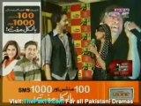 A Tribute 2 Alamgir (Dekha Na Tha) By PTV Home - Part 2/2