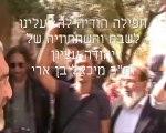 יום ירושלים 5772 עלייה להר הבית לכבוד שחרור ירושלים