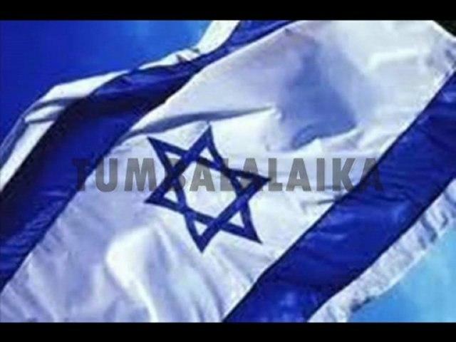 Traditional Jewish Song -Tumbalalaika - Tzion, Tzion, Tzion שיר היהודית המסורתית -, ציון ציון, ציון