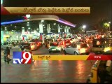 Opposition parties protest against petrol price hike