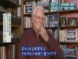 福島第一原発は津波の前に地震で破壊されていた