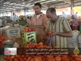 الاقتصاد والناس - تأثير الانفصال على الاقتصاد السوداني
