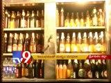Liquor sale reduces in Srikakulam