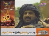 Mujey Dil Se Na Bhulana ( Tele Film by Ptv Home  ) - 26th May 2012 part 1