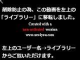 米倉涼子 濡れ場 ヌード写真 乳首 セックス動画 水着 エロ おっぱい