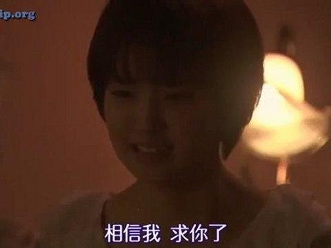 未來日記 ANOTHER:WORLD 第6集 Mirai Nikki Ep6