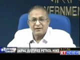 Oil minister says rupee fall & high crude prices are the cause of hike in petrol prices
