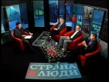 Страна и люди Nr. 145_Украина