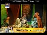 Mehmoodabad Ki Malkain Episode 248 - 29th May 2012 part 1