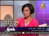بلدنا بالمصري: خلاف اتحاد العمال ووزارة القوى العاملة