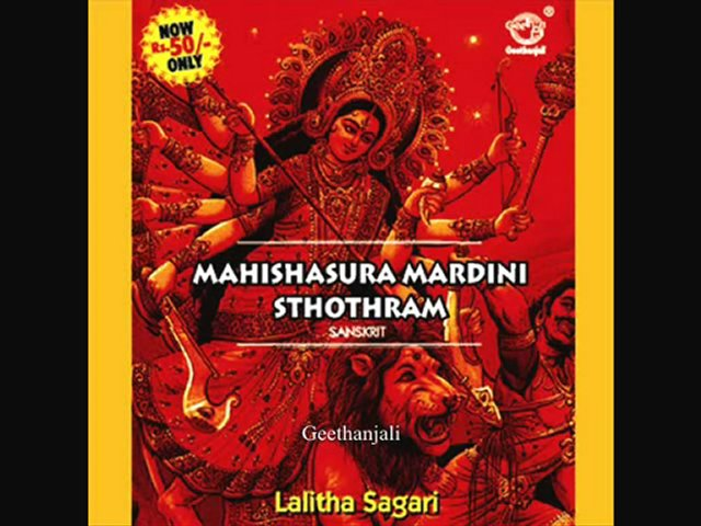 Mahishasura mardini sthotram — Sanskrit