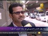 بلدنا: رسائل الشارع المصري لـ مبارك في عيد ميلاده 83