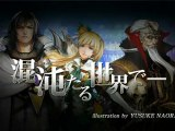 Teaser tráiler del nuevo juego de Square Enix en HobbyNews.es