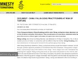 Amnesty International 'Urgent Action' for Falun Gong Practitioner and Sister