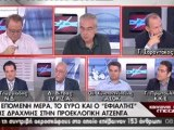 Γεωργιάδης: Μόνο γκόμενες δεν έχει υποσχεθεί ο ΣΥΡΙΖΑ