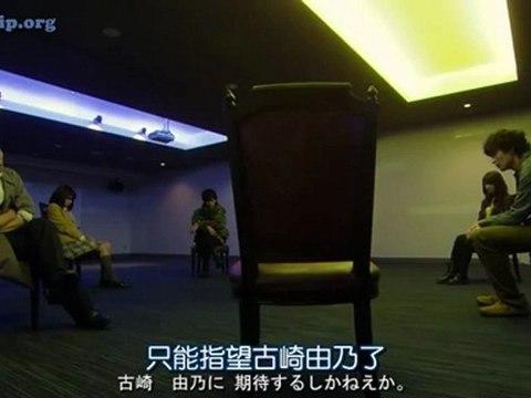 未來日記 ANOTHER:WORLD 第7集 Mirai Nikki Ep7