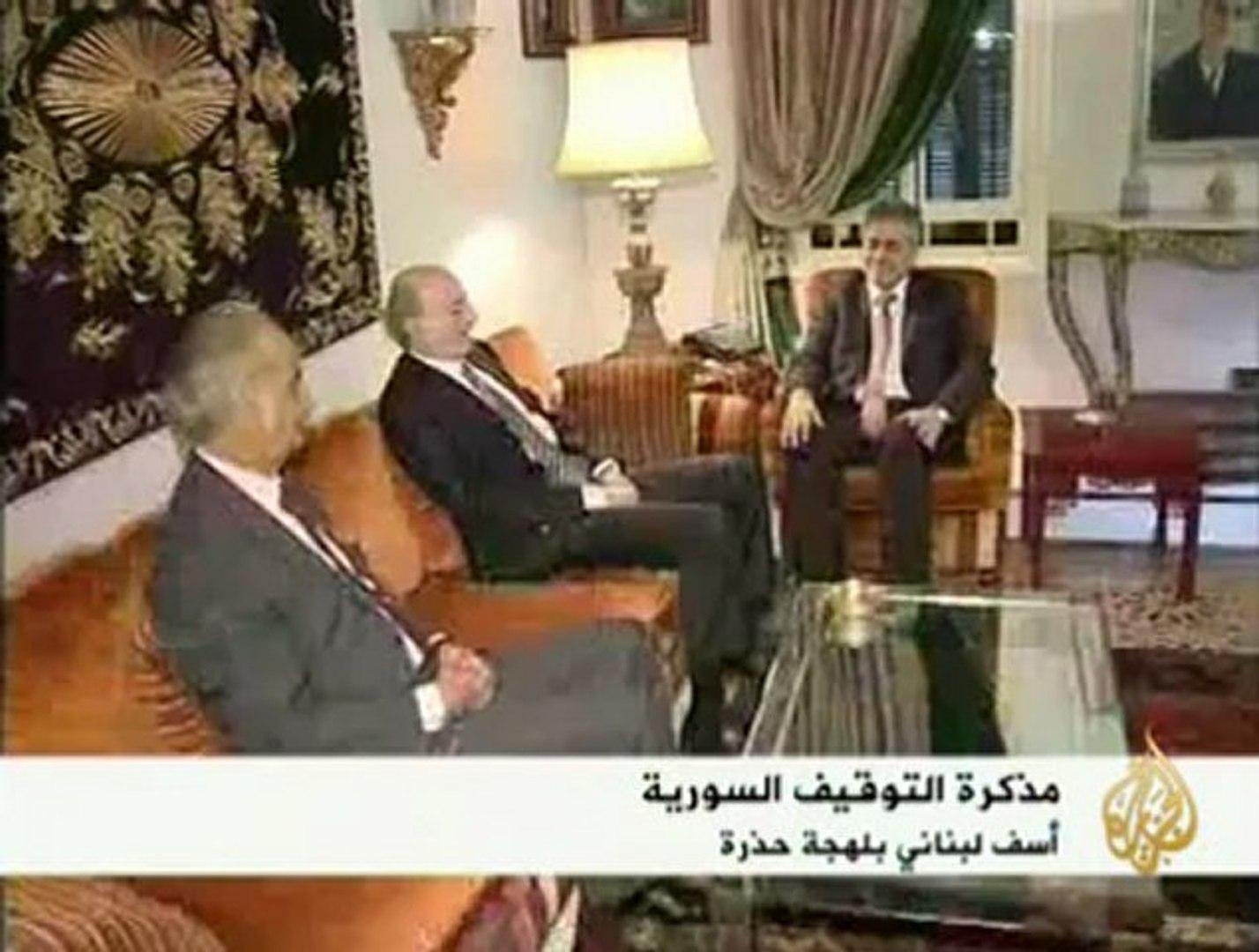 حرص لبناني على العلاقات مع سوريا